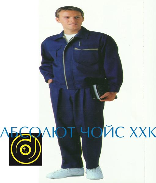 zurag62